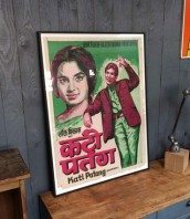 affiche-bollywood-5francs-1