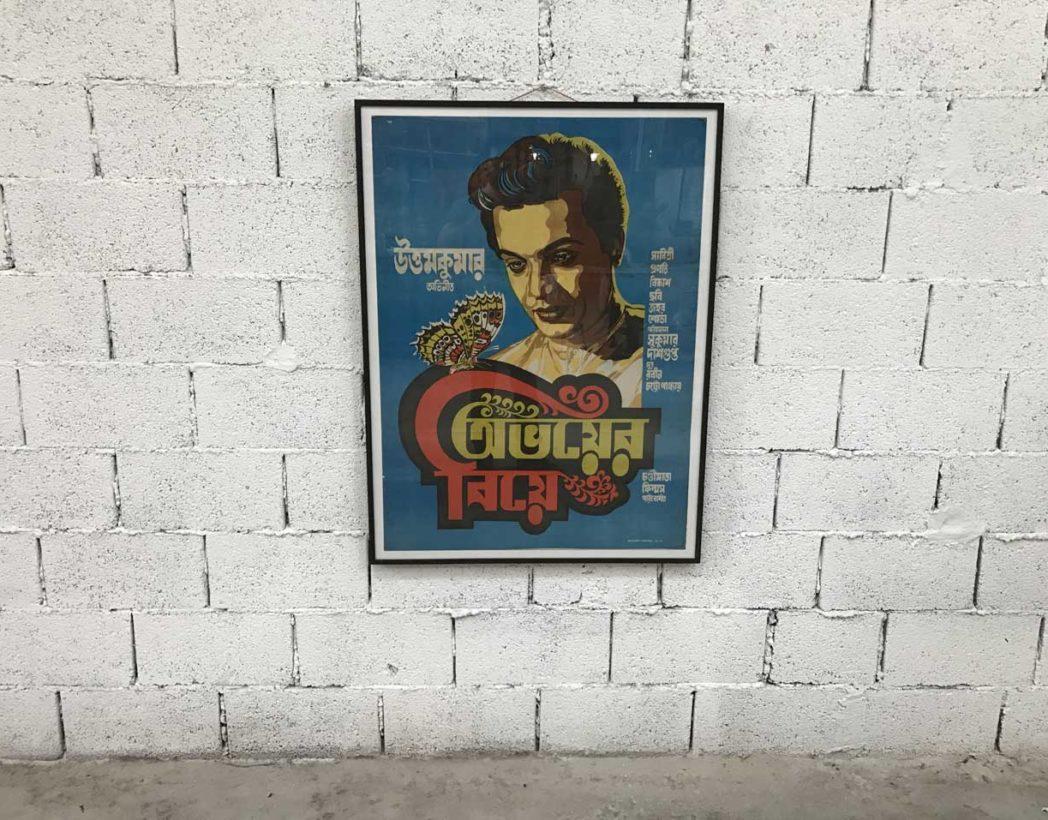 ancienne-affiche-cinema-bollywood-bengali-film-1958-vintage-5francs-2
