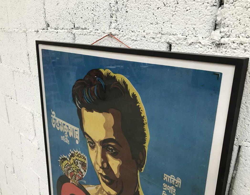 ancienne-affiche-cinema-bollywood-bengali-film-1958-vintage-5francs-4